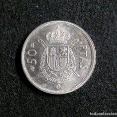 Monedas Juan Carlos I: MONEDA DE ESPAÑA. 50 PESETAS-PTAS-PTS DE 1975 * 19-79. EBC+. Lote 183517955