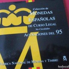 Monedas Juan Carlos I: SET CON LAS MONEDAS ESPAÑOLAS DE 1995. Lote 183798336