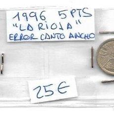 Monedas Juan Carlos I: 2 MONEDAS DE 5 PTS DE 1996, LA RIOJA, ERROR CANTO ANCHO. Lote 184438732