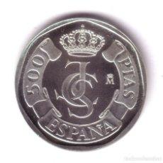 Monedas Juan Carlos I: ESPAÑA 500 PESETAS PLATA 1987 PRUEBA DE REVERSO BODA REYES DE ESPAÑA. Lote 184725402