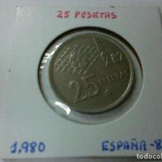 Monedas Juan Carlos I: MONEDA 25 PESETAS JUAN CARLOS I ESPAÑA 82 AÑO 1980. Lote 185718852