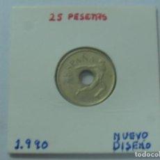 Monedas Juan Carlos I: MONEDA 25 PESETAS NUEVO DISEÑO BARCELONA' 92 AÑO 1990. Lote 185988513