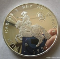 Monedas Juan Carlos I: CINCUENTIN -10.000 PESETAS - CULTURA Y NATURALEZA- VELAZQUEZ - PLATA . SIN CIRCULAR. Lote 186129632