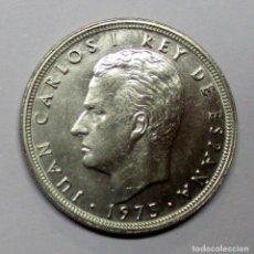 Monedas Juan Carlos I: JUAN CARLOS I, 5 PESETAS 1975 * 19 - 80 ERROR DEL MUNDIAL DE FUTBOL ESPAÑA'82. LOTE 2192. Lote 186338460