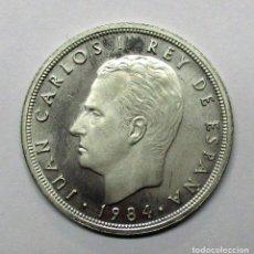 Monedas Juan Carlos I: JUAN CARLOS I, MONEDA DE 50 PESETAS 1984. RARA. LOTE 2193. Lote 186344345