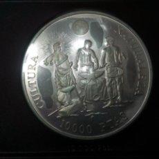 Monedas Juan Carlos I: CINCUENTÍN DE PLATA DE 10000 PESETAS DE 1995. CULTURA Y NATURALEZA. CERTIFICADO AUTENTICIDAD. Lote 186447387