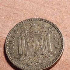 Monedas Juan Carlos I: 1 PESETA DE 1975. Lote 187093991
