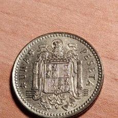 Monedas Juan Carlos I: 1 PESETA DE 1975. Lote 187122665
