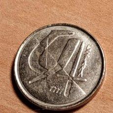 Monedas Juan Carlos I: 5 PESETAS DE 1991. Lote 187184256