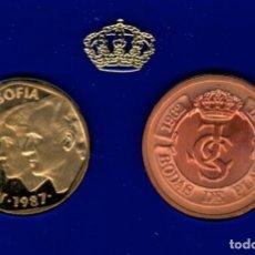Monedas Juan Carlos I: MONEDA 500 PESETAS, 25 ANIVERSARIO , ASI NACE UNA MONEDA. Lote 187409947