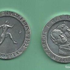 Monedas Juan Carlos I: PLATA-ESPAÑA.2000 PESETAS 1990. OLIMPÌADA BARCELONA. CORREDOR GRIEGO. 27 GR DE LEY 925 MILÉSIMAS. Lote 187543152