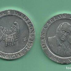 Monedas Juan Carlos I: PLATA-ESPAÑA.2000 PESETAS 1990. OLIMPÌADA BARCELONA. BARCA TAMUSIENSE. 27 GR DE LEY 925 MILÉSIMAS. Lote 187543285