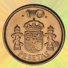 Monedas Juan Carlos I: 10 PESETAS 1992 JUAN CARLOS I S/C PATINA DORADA. Lote 187590977