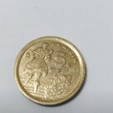 Monedas Juan Carlos I: MONEDA 5 PESETAS 1996 LA RIOJA. Lote 187906817