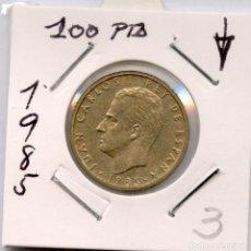 Monedas Juan Carlos I: 100 PESETAS 1985, UNA DE LAS MAS ESCASAS DE LA SERIE. LIS AL REVERSO. Lote 209618933