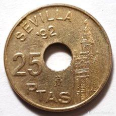 Monedas Juan Carlos I: MONEDA 25 PESETAS 1992 REY SEVILLA 92 LA GIRALDA. Lote 190562415