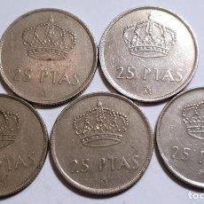 Monedas Juan Carlos I: 5 MONEDAS DE 25 PESETAS 1984. Lote 191122432