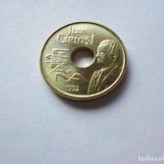 Monedas Juan Carlos I: MONEDA DE 25 PESETAS DE 1992 SIN CIRCULAR (GIRALDA). Lote 191231741