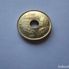 Monedas Juan Carlos I: MONEDA DE 25 PESETAS DE 1990 SIN CIRCULAR (REY). Lote 191231831