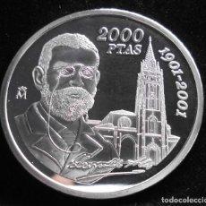 Monedas Juan Carlos I: MONEDA DE 2000 PESETAS PLATA 925/1000, MONEDA I CENTENARIO DE LA MUERTE DE LEOPOLDO ALAS. Lote 191537341