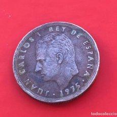 Monedas Juan Carlos I: 5 PESETAS 1975 *76 MATERIAL:COBRE-NÍQUEL PESO: 5,75 GRAMOS. DIAMETRO:23 MM. CANTO:ESTRIADO. Lote 191648637