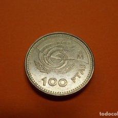 Monedas Juan Carlos I: MONEDA DE 100 PESETAS AÑO 1999 - CON POCO USO - ... L645. Lote 192002905