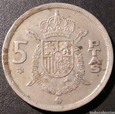 Monedas Juan Carlos I: ESPAÑA 5 PESETAS 1975 (*80) - ENVIO GRATIS A PARTIR DE 35€ - VENDEDOR TONETI_83. Lote 193039135