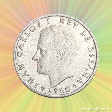 Monedas Juan Carlos I: 50 CÉNTIMOS 1975 ESTRELLA 80 JUAN CARLOS I SIN CIRCULAR. Lote 193354758
