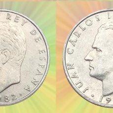 Monedas Juan Carlos I: 2 PESETAS AÑOS 1982 , 1984 JUAN CARLOS I MONEDAS LOTE DE 2 MONEDAS. Lote 192979486