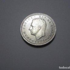 Monedas Juan Carlos I: MONEDA DE 1 PESETA DE 1982 SIN CIRCULAR. Lote 193370410