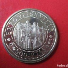 Monedas Juan Carlos I: MONEDA DE 500 PESETAS DE PLATA. 4ª SERIE EXPO DE SEVILLA. 1992. Lote 194270771