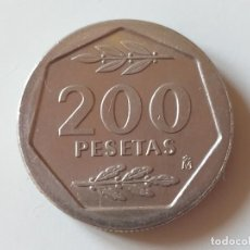 Monedas Juan Carlos I: MONEDA DE ESPAÑA. JUAN CARLOS I. AÑO 1986. 200 PESETAS. SIN CIRCULAR.. Lote 207176170