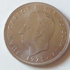 Monedas Juan Carlos I: MONEDA DE 100 PESETAS. AÑO 1975. ESTRELLA 76. JUAN CARLOS I. SIN CIRCULAR. Lote 194587928