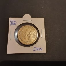 Monedas Juan Carlos I: MONEDA 500 PESETAS ESPAÑA JUAN CARLOS I 2000. Lote 194734326