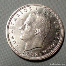 Monedas Juan Carlos I: 50 PESETAS JUAN CARLOS 1 AÑO 1982. Lote 194858897