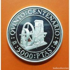 Monedas Juan Carlos I: ESPAÑA 5000 PESETAS PLATA 1992 PROOF MAQUINA DE ACUÑAR TONELIER - V CENTENARIO. Lote 194935887
