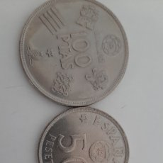 Monedas Juan Carlos I: JUEGO DE 6 MONEDAS MUNDIAL 82. Lote 194946492