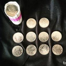 Monedas Juan Carlos I: 50 PESETAS. 1980. ESTRELLA 82. 40 PIEZAS. SIN CIRCULAR.. Lote 195045286