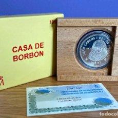 Monedas Juan Carlos I: 2000 PESETAS DE PLATA DE 1997. PROOF. CASA DE BORBÓN. FERNANDO VI. Lote 195152773