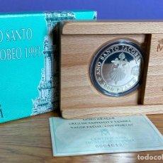Monedas Juan Carlos I: 2000 PESETAS DE PLATA , 8 REALES CRUZ DE SANTIAGO Y VENERA. AÑO SANTO JACOBEO 1993. Lote 195152948