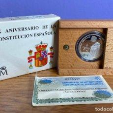 Monedas Juan Carlos I: ESPAÑA: 1000 PESETAS PLATA 1998 PROOF XX ANIVERSARIO DE LA CONSTITUCIÓN ESPAÑOLA. Lote 195153436
