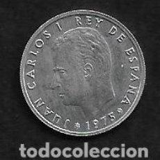 Monedas Juan Carlos I: MONEDA DE 50 CENTIMOS - JUAN CARLOS I - 1975-76. Lote 235094005