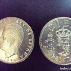 Monedas Juan Carlos I: MONEDA DE 100 PESETAS DE 1985. FLOR DE LIS A ELEGIR. SIN CIRCULAR. SACADA DE CARTUCHO.. Lote 195222372