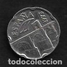 Monedas Juan Carlos I: MONEDA DE 50 PESETAS - JUAN CARLOS I - 1993. Lote 195260322