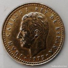 Monedas Juan Carlos I: 1 PESETA JUAN CARLOS I, 1975*80. Lote 195265975