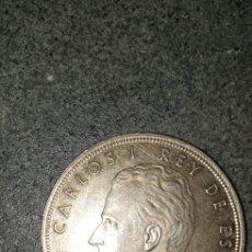 Monedas Juan Carlos I: MONEDA 100 PESETAS. Lote 195609091