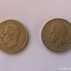 Monedas Juan Carlos I: 2 MONEDAS DE 100 PESETAS 1983 . Lote 195643900