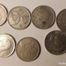 Monedas Juan Carlos I: 7 MONEDAS DE 5 PESETAS, REY JUAN CARLOS I 1980 , MUNDIAL FUTBOL 1982. Lote 196027833
