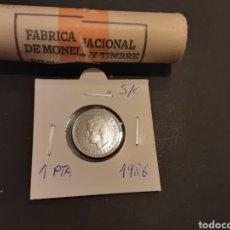 Monedas Juan Carlos I: MONEDA 1 PESETA 1986.JUAN CARLOS I.S/C SACADA DE CARTUCHO. ESPAÑA. Lote 296762368