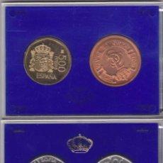 Monete Juan Carlos I: ESPAÑA 1987 - ASI NACE UNA MONEDA - ESTUCHE 25 ANIVERSARIO DE LA BODA DE SS MM LOS REYES DE ESPAÑA. Lote 196883972